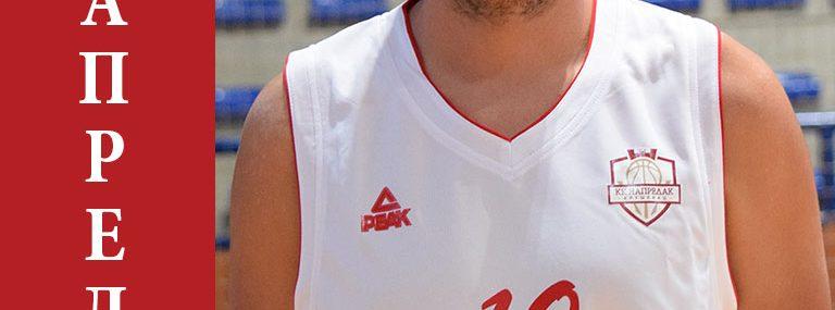 Александар Делетић