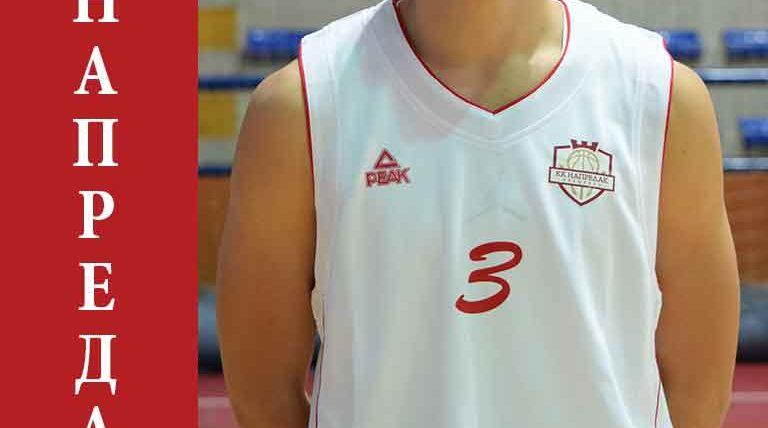 Лука Влаховић
